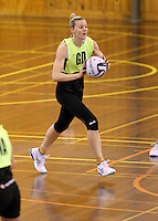 16.09.2016 Silver Ferns Katrina Grant in action during traning ahead of the last Taini Jamison netball match between the Silver Ferns and Jamaica to be played in Rotorua. Mandatory Photo Credit ©Michael Bradley.