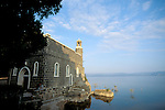 Israel, Sea of Galilee, Church of St. Peter's Primacy at Tabgha