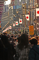 Ginza district in Tokyo, Japan. Ginza is the most prestigious shopping district in Tokyo..30-DEC-04