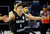 NZ's Reuben Te Rangi performs a haka during the FIBA World Cup qualifier between the New Zealand Tall Blacks and South Korea at TSB Bank Arena in Wellington, New Zealand on Thursday, 23 November 2017. Photo: Dave Lintott / lintottphoto.co.nz
