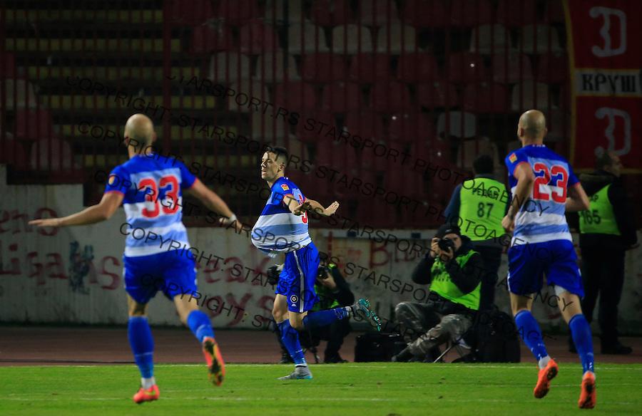 Fudbal Kup Srbije season 2015-2016<br /> Crvena Zvezda v Borac Cacak<br /> Darko Zoric (C) celebrates scoring a goal<br /> Beograd, 12.02.2015.<br /> foto: Srdjan Stevanovic/Starsportphoto&copy;