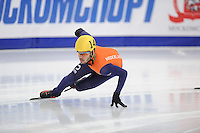 "SHORT TRACK: MOSCOW: Speed Skating Centre ""Krylatskoe"", maart-2015, ISU World Short Track Speed Skating Championships 2015, World Champion Sjinkie KNEGT (NED), ©photo Martin de Jong"