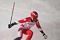 PyeongChang 2018 Paralympics: Alpine Skiing: Men's Super Combined Standing