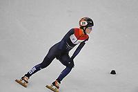 OLYMPIC GAMES: PYEONGCHANG: febr. 2018, Yara van Kerkhof, ©photo Martin de Jong
