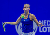Rotterdam, Netherlands, December 12, 2017, Topsportcentrum, Ned. Loterij NK Tennis, Erica Vogelsang  (NED)<br /> Photo: Tennisimages/Henk Koster