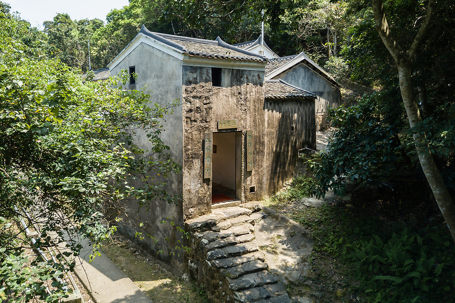 Sheung Yiu Village, Sai Kung. A Fortified Hakka Village Built On Raised Ground In Around 1850.