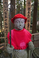 "A jizo statue at Chusonji temple, Hiraizumi, Japan, 28 August 2008. The temple was founded in 850. Hiraizumi in Northern Japan flourished as the seat of the Oshu Fujiwara clan for around 100 years from the end of the 12th century. The city was built to be an earthly recreation of the Buddhist ""Pure Land"" or Nirvana."