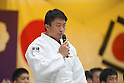 Hisayoshi Harasawa (JPN), <br /> JULY 27, 2016 - Judo : <br /> Japan national team Send-off Party for Rio Olympic Games 2016 <br /> &amp; Paralympic Games <br /> at Kodokan, Tokyo, Japan. <br /> (Photo by AFLO SPORT)