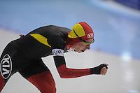 SCHAATSEN: HEERENVEEN: IJsstadion Thialf, 16-11-2012, Essent ISU World Cup, Season 2012-2013, Men 5000 meter Division B, Maarten Swings (BEL), ©foto Martin de Jong