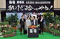 "Hajime Hashimoto and cast members, June 07, 2012 : Masaaki Uchino, June 7, 2012, Tokyo, Japan :(Front L-R)Actors Dai Watanabe, Yuki Matsushita, Masaaki Uchino, Hiroyuki Hirayama, (Rear L-R)director Hajime Hashimoto, actors Mayumi Wakamura, Kyozo Nagatsuka and Tasuku Emoto attend a premiere for the film ""Rinjo"" in Tokyo, Japan, on June 7, 2012. (Photo by AFLO)"