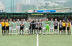 Newcastle United play Celtic during Day 3 of the HKFC Citibank International Soccer Sevens 2012 on May 20, 2012 in Hong Kong. Photo by Victor Fraile / The Power of Sport Images for HKFC