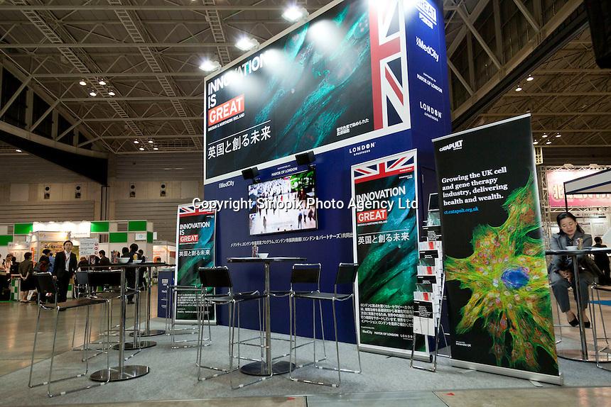 OCTOBER 15, 2014 -TOKYO, JAPAN:  The Uk stand at the Bio-city conference in Yokohama, Japan 14th October, 2015. (photo by Ko Sasaki- Sinopx)
