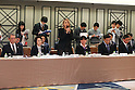 Mika Ninagawa, March 26, 2014 : a conference held by directors of Tokyo Organizing Committee of the Olympic and Paralympic Games <br /> in Tokyo, Japan. (Photo by Yohei Osada/AFLO SPORT)