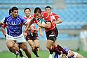 Tomohiro Senba (JPN),.JUNE 17, 2012 - Rugby : IRB Pacific Nations Cup 2012 match between Japan 26-27 Samoa at Chichibunomiya Rugby Stadium, Tokyo, Japan. (Photo by Jun Tsukida/AFLO SPORT) [0003]