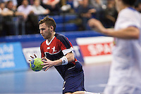 02 NOV 2011 - LONDON, GBR - Britain's Chris Mohr makes his way upcourt during the Men's 2013 World Handball Championship qualification match against Israel at the National Sports Centre at Crystal Palace (PHOTO (C) NIGEL FARROW)