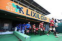 Rugby - LIXIL CUP 2015 - Semi-Final