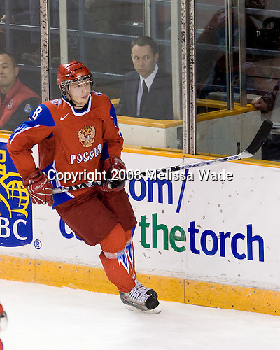Vasili Tokranov (Russia - 8) - Sweden defeated Russia 5-0 on Wednesday, December 31, 2008, at Ottawa Civic Centre Arena in Ottawa, Ontario during the 2009 World Junior Championship.