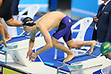 Swimming: The 27th Summer Universiade 2013