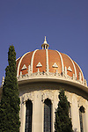 Israel, Mount Carmel, the Bahai Shrine in Haifa