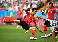 (180623) -- ROSTOV-ON-DON, June 23, 2018 -- Lee Yong (L) of South Korea competes during the 2018 FIFA World Cup WM Weltmeisterschaft Fussball Group F match between South Korea and Mexico in Rostov-on-Don, Russia, June 23, 2018. ) (SP)RUSSIA-ROSTOV-ON-DON-2018 WORLD CUP-GROUP F-SOUTH KOREA VS MEXICO LixGa PUBLICATIONxNOTxINxCHN  <br /> ROSTOV-ON-DON 23-06-2018 Football FIFA World Cup Russia  2018 <br /> South Korea - Mexico / Corea del Sud - Messico<br /> Foto Xinhua/Imago/Insidefoto