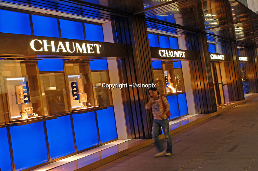 The latest and largest chaumet shop opened today in Hong kong..13 Sep 2006