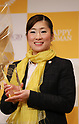Happy Woman Award 2019 for SDGs
