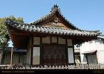 Monks Quarters, Toji East Temple, Kyoto, Japan