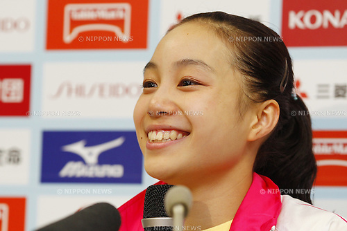 Natsumi Sasada,<br /> May 8, 2014 - Artistic Gymnastics : <br /> The 68th All Japan Gymnastics Championship <br /> Men's Individual All-Around <br /> at 1st Yoyogi Gymnasium, Tokyo, Japan. <br /> (Photo by AFLO SPORT)