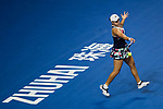 Ashleigh Barty of Australia hits a return during the singles Round Robin match of the WTA Elite Trophy Zhuhai 2017 against Anastasia Pavlyuchenkova of Russia at Hengqin Tennis Center on November  01, 2017 in Zhuhai, China.Photo by Yu Chun Christopher Wong / Power Sport Images
