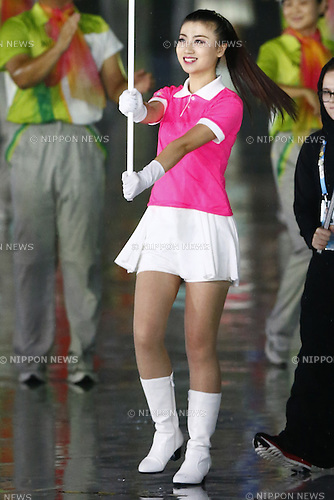 Opening ceremony,<br /> August 16, 2014 - : <br /> Opening Ceremony<br /> at Jianye - Nanjing Olympic Sports Center<br /> during the 2014 Summer Youth Olympic Games in Nanjing, China. <br /> (Photo by AFLO SPORT)