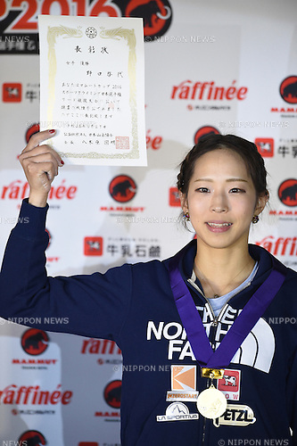 Akiyo Noguchi, <br /> MARCH 27, 2016 - Sports Climbing :<br /> Mammut Cup Japan Climbing Lead Championships <br /> Womens Award ceremony<br /> in Inzai city, Chiba, Japan.<br /> (Photo by AFLO SPORT)