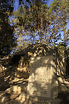 Israel, Shephelah, a memorial to 23 Israeli fallen soldiers near the Sheikh's Tomb in Ben Shemen forest