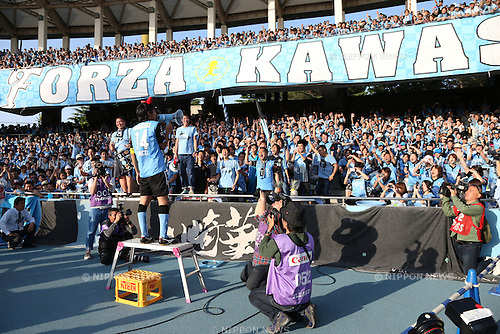 Kengo Nakamura (Frontale), <br /> MAY 10, 2014 - Football /Soccer : <br /> 2014 J.LEAGUE Division 1 <br /> between Kawasaki Frontale 4-1 Kashima Antlers <br /> at Kawasaki Todoroki Stadium, Kanagawa, Japan. <br /> (Photo by AFLO SPORT) [1205]