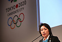Seiko Hashimoto, MARCH 5, 2013 : Seiko Hashimoto attends a Media briefing about presentations of Tokyo 2020 bid Committee in Tokyo, Japan. (Photo by Yusuke Nakanishi/AFLO SPORT) [1090].