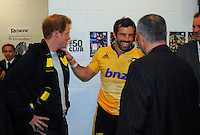 Prince Harry is introduced to Hurricanes chief executive James e Puni by team captain Conrad Smith in the Hurricanes changing rooms after the Super Rugby match between the Hurricanes and Sharks at Westpac Stadium, Wellington, New Zealand on Saturday, 9 May 2015. Photo: Dave Lintott / lintottphoto.co.nz
