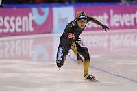 SCHAATSEN: HEERENVEEN: IJsstadion Thialf, 17-11-2012, Essent ISU World Cup, Season 2012-2013, Men 1st 500 meter Division A, Joji Kato (JPN), ©foto Martin de Jong