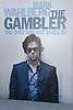 The Gambler Movie Premiere  Dec 10, 2014