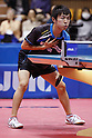 Lion Cup 21st Japan Top 12 Table Tennis Championships