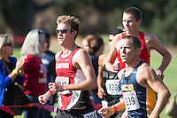2014 Stanford Cross Country Invitational