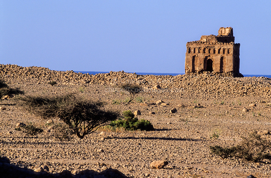 Qalhat, Oman.  Remains of Bibi Maryam's Mausoleum.
