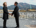 Caroline Kennedy visiting Iwate Prefecture