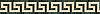 "4"" Greek Key border, a hand-cut mosaic shown in polished Verde Alpi and Travertine White by New Ravenna."