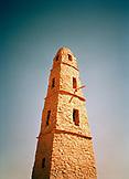 SAUDI ARABIA, Dumat Al-Jandal, exterior of Qasr Marid Castle against sky