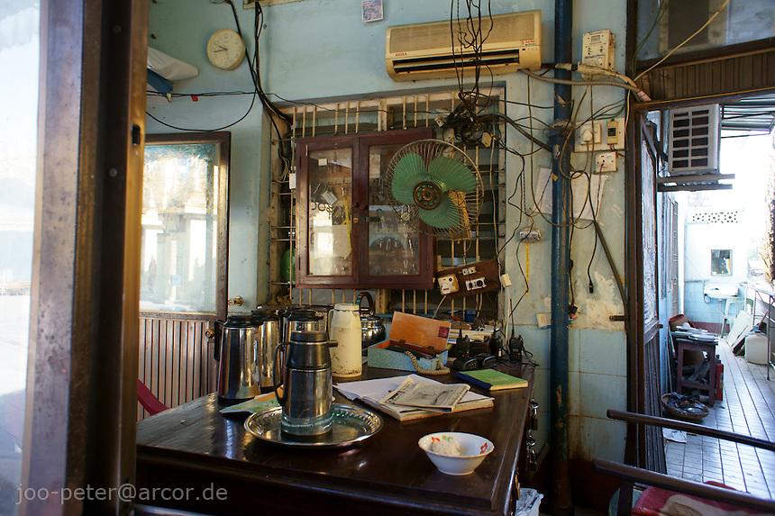 office room in Sula Paya pagoda complex, center of  Yangon, Myanmar, 2011