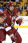 JD McCabe (Harvard University - Jamison, PA) - The Boston College Eagles defeated the Harvard University Crimson 3-1 in the first round of the 2007 Beanpot Tournament on Monday, February 5, 2007, at the TD Banknorth Garden in Boston, Massachusetts.  The first Beanpot Tournament was played in December 1952 with the scheduling moved to the first two Mondays of February in its sixth year.  The tournament is played between Boston College, Boston University, Harvard University and Northeastern University with the first round matchups alternating each year.