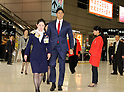 Los Angeles Angels pitcher Shohei Otani attends departure ceremony at Narita International airport
