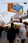 """(File Photo) Tokyo, Japan - In this photo released on December 27, 2011 shows a wooden sign board with a drawing of a dragon in the Asakusa shopping district, December 21, 2011. The year 2012 is better known as the """"Year of the Dragon."""" (Photo by Christopher Jue/AFLO)"""