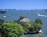 June 01, 1999 : File photo showing Matsushima, Miyagi Prefecture, Japan taken in June 01, 1999. Matsushima was renowned for its natural beauty but  devasted by the massive magnitude 9.0 earthquake and subsequent tsunami that struck the eastern coast of Japan on Fraiday 11th March, 2011....