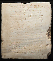 BNPS.co.uk (01202 558833)<br /> Pic: HeritageAuctions/BNPS<br /> <br /> The earliest known complete stone inscription of the Ten Commandments has been put up for sale for &pound;500,000.<br /> <br /> The square tablet, that weighs 200lbs, is believed to date back to the fourth century and adorned an ancient synagogue in Isreal that was destroyed by the Romans between 400AD to 600AD.<br /> <br /> The 'thou shalt' commandments were chiseled into the white marble slab in 20 lines of letters in the early Hebrew script called Samaritan.<br /> <br /> The 2ft by 2ft tablet was uncovered in 1913 during excavations for a railway station near Yavneh in Isreal.<br /> <br /> The sale takes place on November 16.