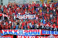 MEDELLÍN - COLOMBIA, 13-08-2017: Hinchas del Medellín animan a su equipo durante el partido entre Independiente Medellín y Patriotas FC por la fecha 7 de la Liga Águila II 2017 jugado en el estadio Atanasio Girardot de la ciudad de Medellín. / Fans of Medellin cheer for their team during match between Independiente Medellin and Patriotas FC for the date 7 of the Aguila League II 2017  at Atanasio Girardot stadium in Medellin city. Photo: VizzorImage/ León Monsalve / Cont